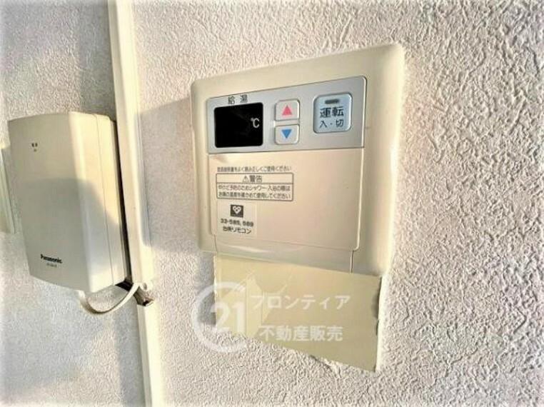 発電・温水設備 給湯器リモコン