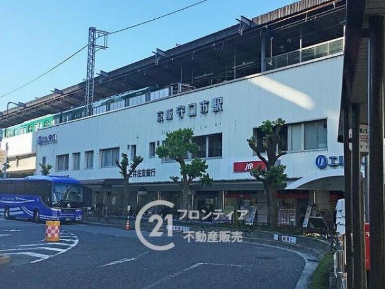 京阪本線「守口市駅」まで徒歩約10分(約750m)