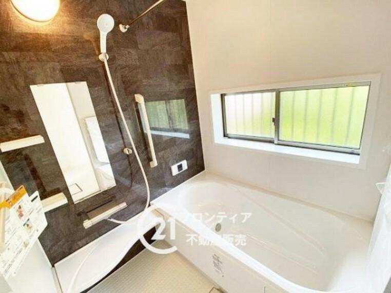 浴室 満水容量がわずか260L!全身浴や半身浴ができる機能的でしっかり省エネできるエコ浴槽!シャワーも、勢いはそのままに、超節水を実現!