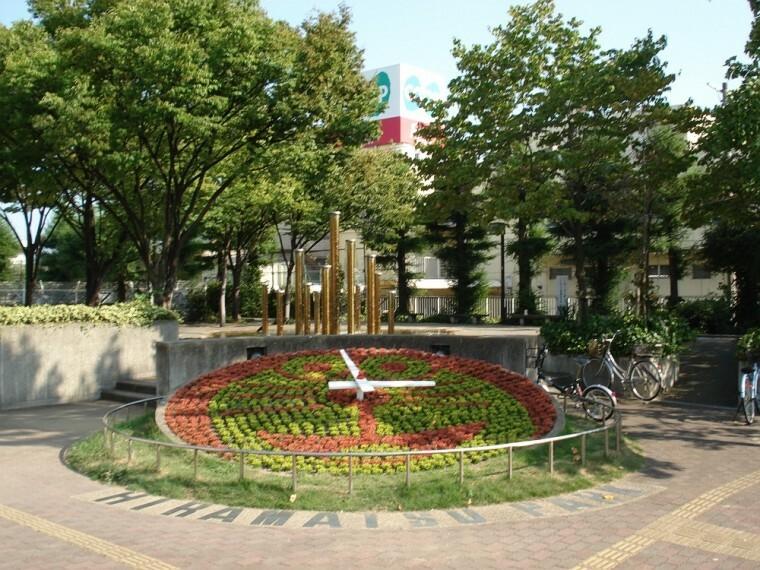 公園 【公園】平松公園まで490m