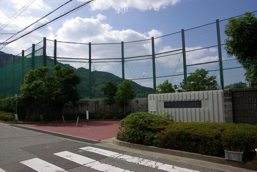 中学校 【中学校】宝塚市立光ガ丘中学校まで1847m