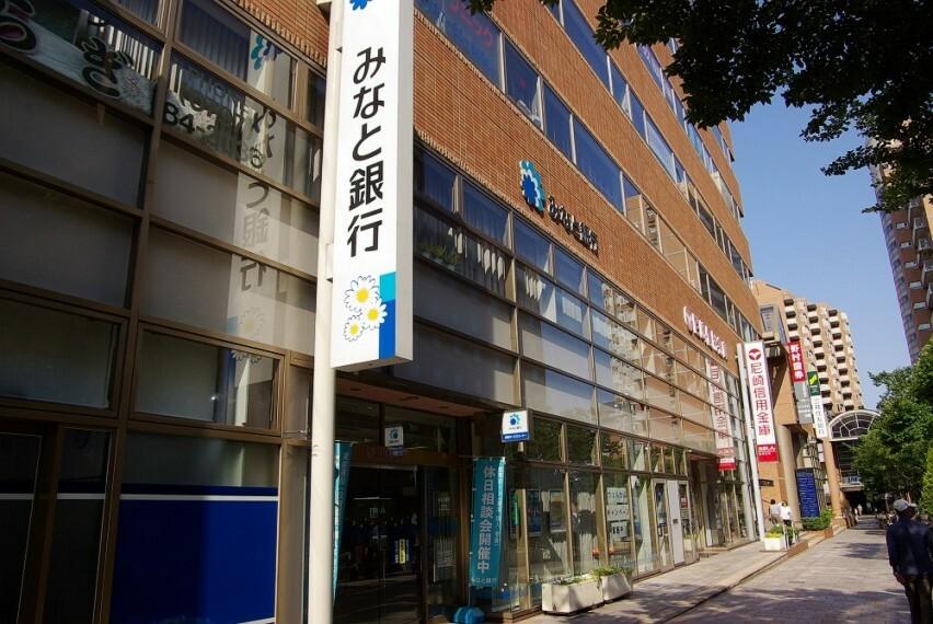 銀行 【銀行】みなと銀行宝塚支店まで1020m