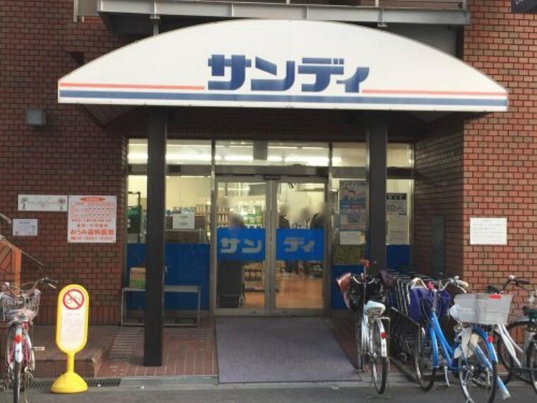 スーパー 【スーパー】サンディ岸ノ里店まで101m