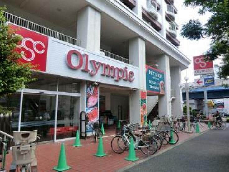 スーパー 【スーパー】Olympic(オリンピック) 長原店まで852m