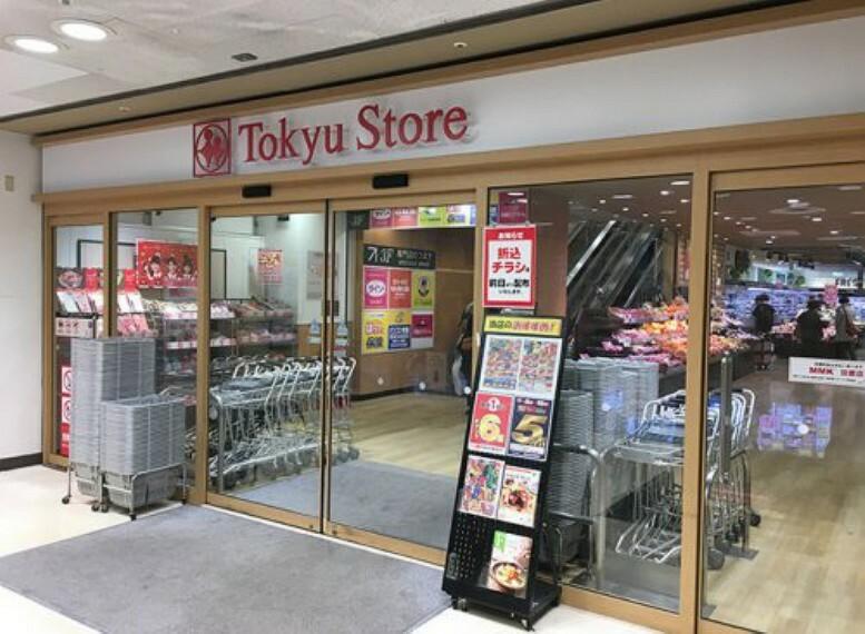 スーパー 【スーパー】長原 東急ストアまで1107m