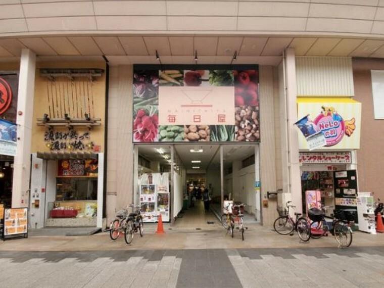 スーパー 【スーパー】毎日屋大橋通り店まで856m