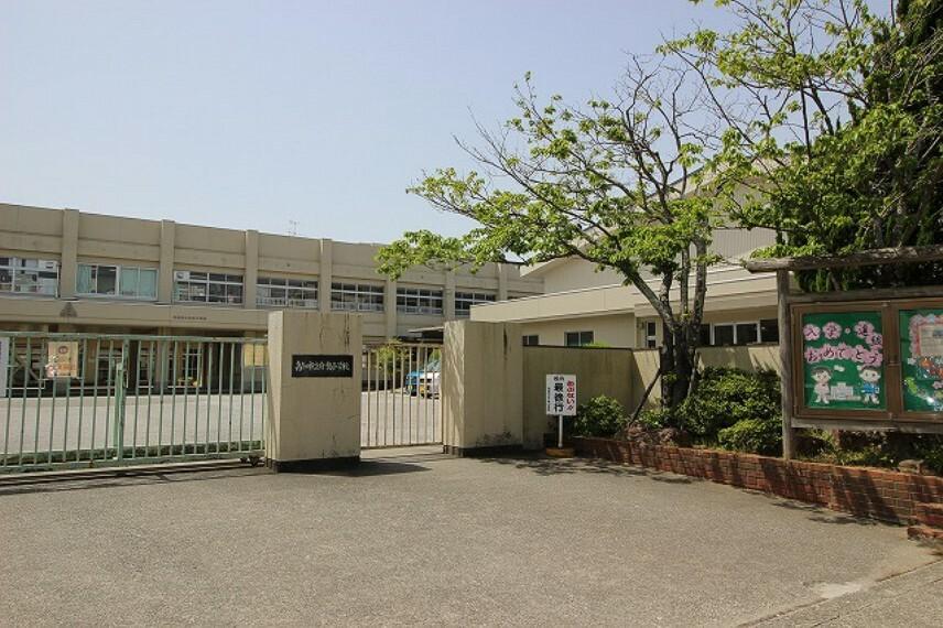 小学校 【小学校】介良小学校まで1395m