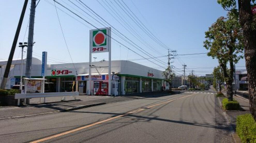 スーパー 【スーパー】タイヨー西陵支店まで326m