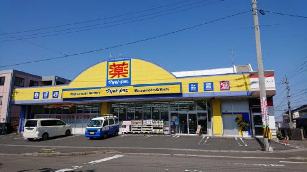 ドラッグストア 【ドラッグストア】マツモトキヨシ西陵店まで561m
