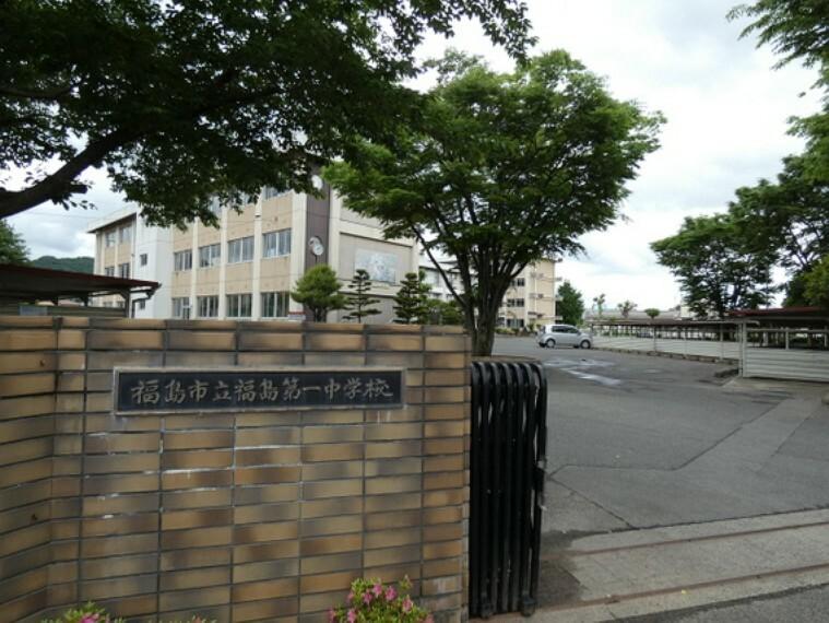 中学校 福島第一中学校 徒歩24分(約1900m)