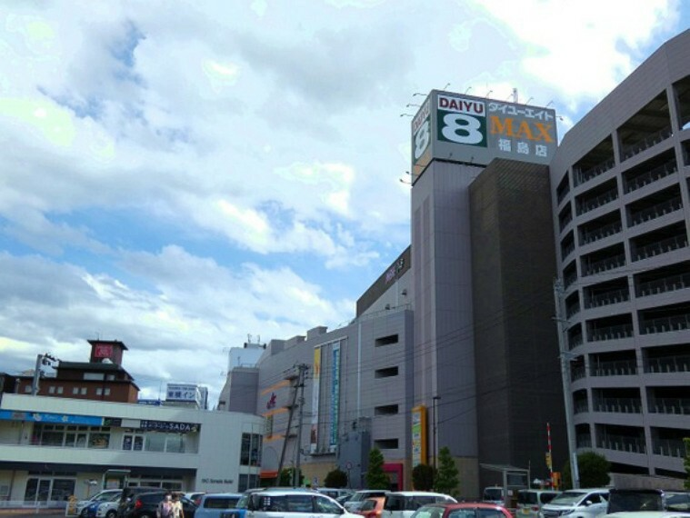 ショッピングセンター ダイユーエイトMAX 徒歩3分(約170m)