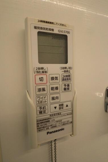 冷暖房・空調設備 浴室乾燥機付き。湿気を取り除き、カビ対策に効果的です