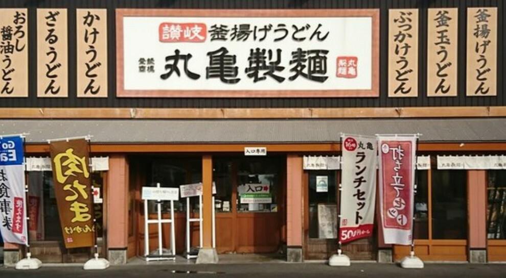 丸亀製麺足立加平