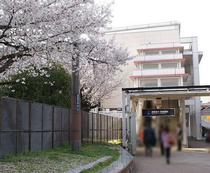 香里園駅(京阪 京阪本線)