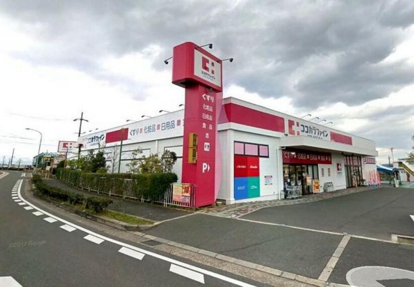 ドラッグストア ココカラファイン東香里店