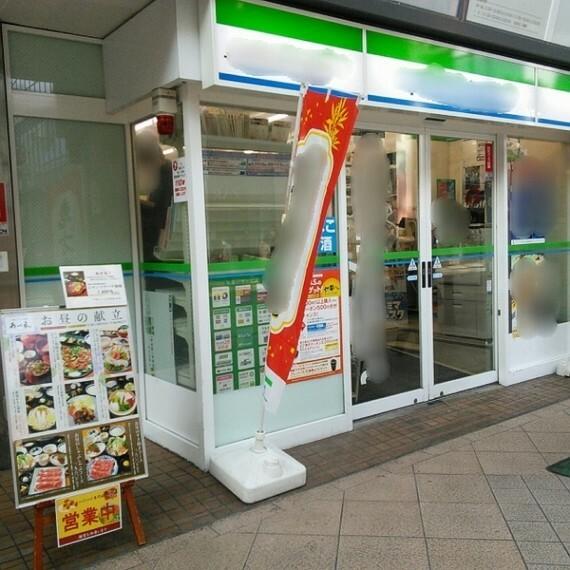 コンビニ ファミリーマート児島柳田町店