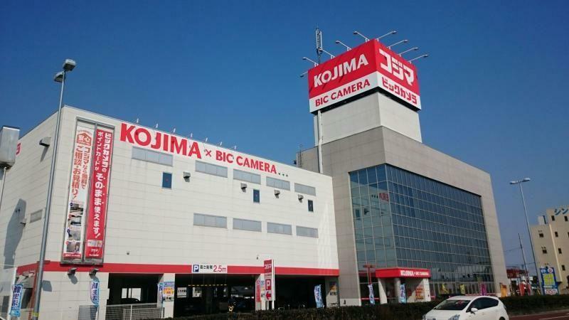 ホームセンター コジマ×ビックカメラ小山店