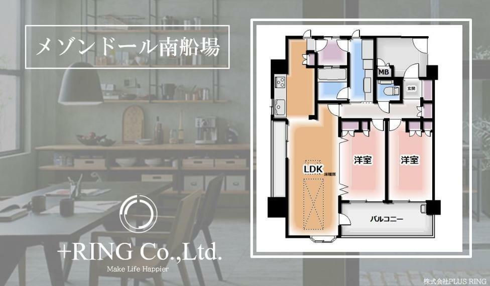 間取り図 洋室2LDKのお部屋になります。各居室に収納スペースあり!
