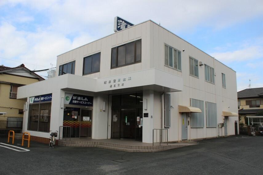 銀行 蒲郡信用金庫鷹丘支店