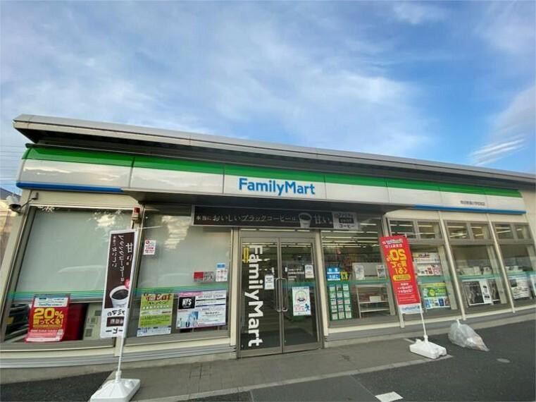 コンビニ ファミリーマート 熊谷新堀小学校前店