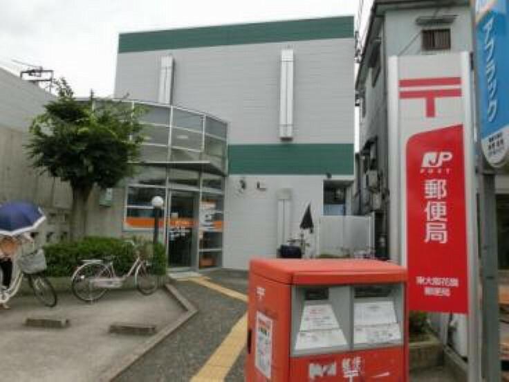 郵便局 東大阪花園郵便局