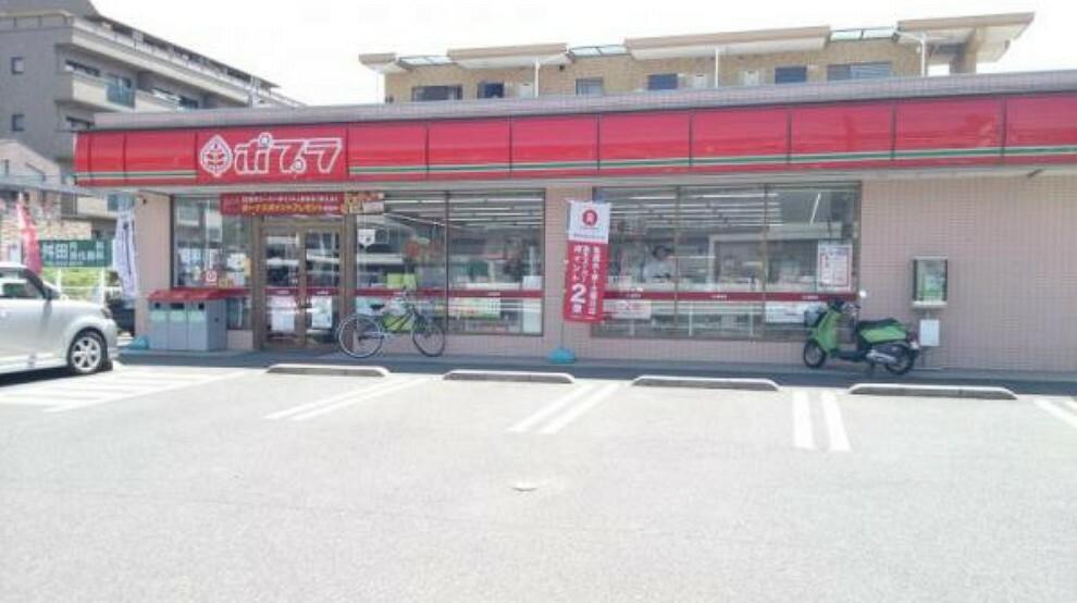 コンビニ ポプラ 五日市中央北店