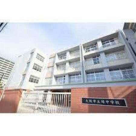 中学校 【中学校】緑中学校まで935m