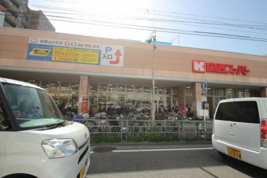 スーパー 【スーパー】関西スーパー・今福店まで189m