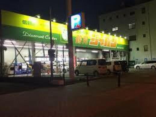 【ディスカウントショップ】ジャパン鶴見店まで692m