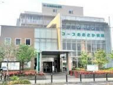 病院 【総合病院】コープおおさか病院まで478m