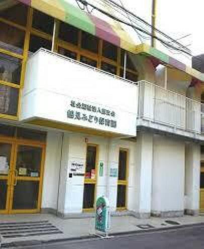 幼稚園・保育園 【保育園】鶴見みどり第二保育園まで289m