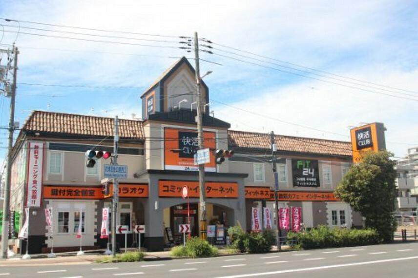 【ネットカフェ・まんが喫茶】快活CLUB 城東古市店まで362m