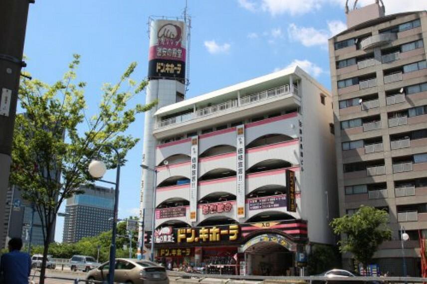 【ディスカウントショップ】ドン・キホーテ 桜ノ宮店まで1265m