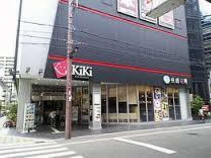 【その他】KiKi京橋まで1494m