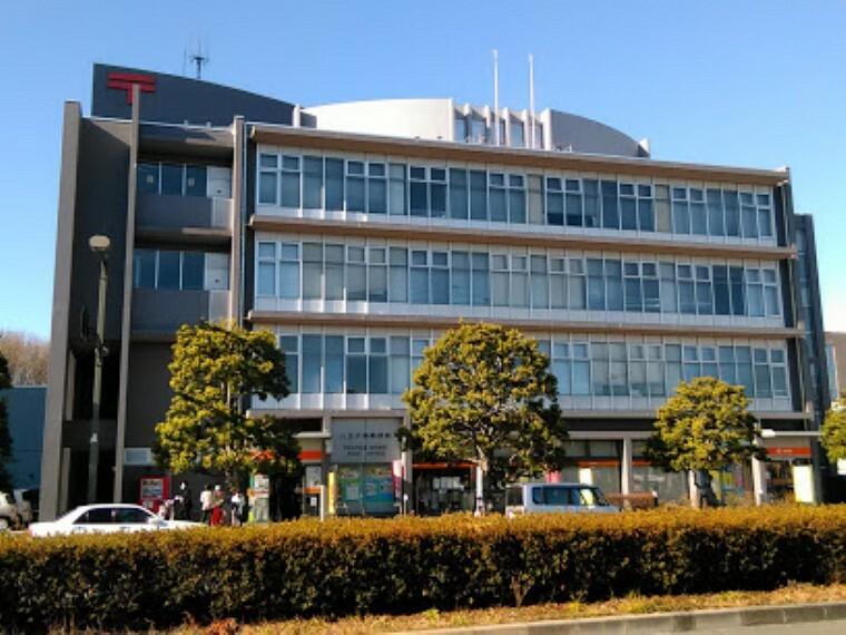 郵便局 【郵便局】八王子南郵便局まで291m