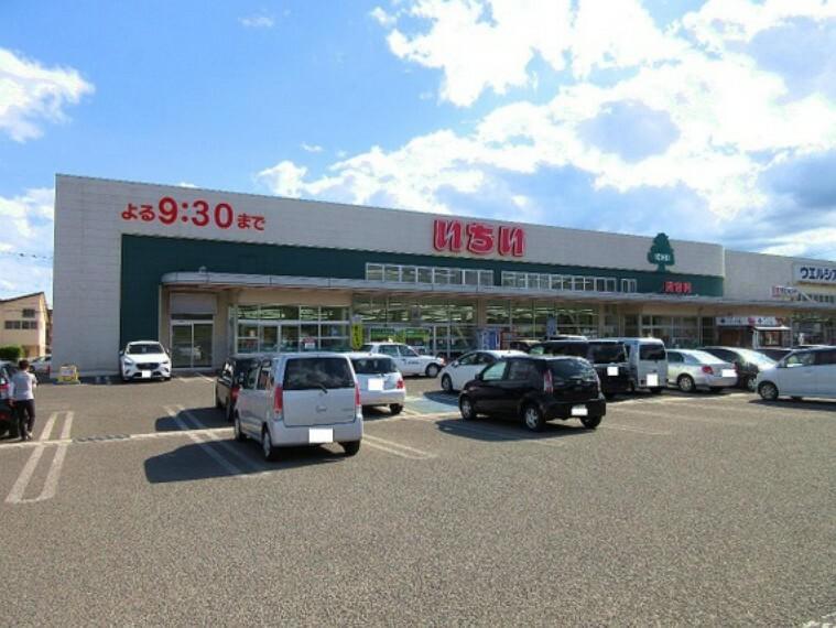 スーパー いちい飯坂店 徒歩25分(約2000m)