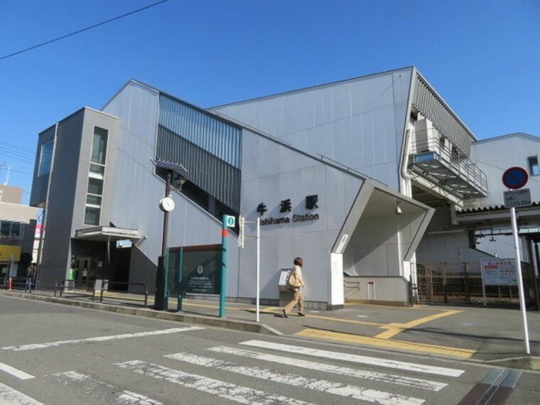 牛浜駅(JR青梅線/西口)