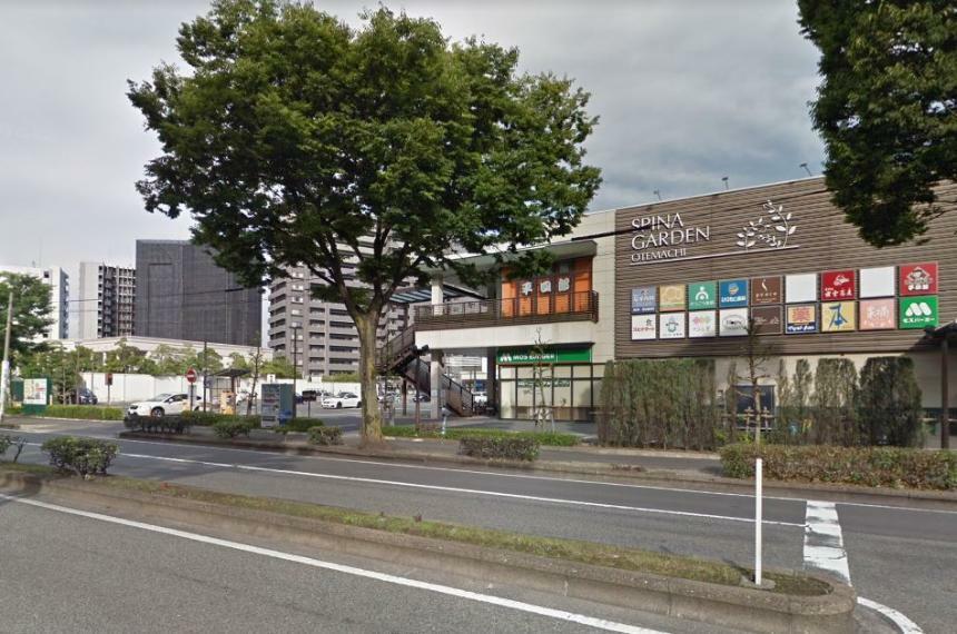 ショッピングセンター スピナマート大手町店