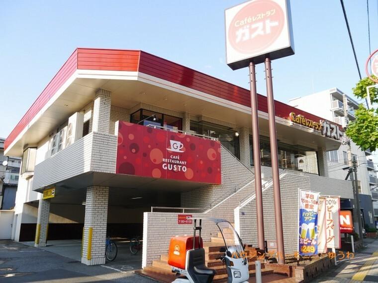 【ファミリーレストラン】ガスト板橋本町まで971m
