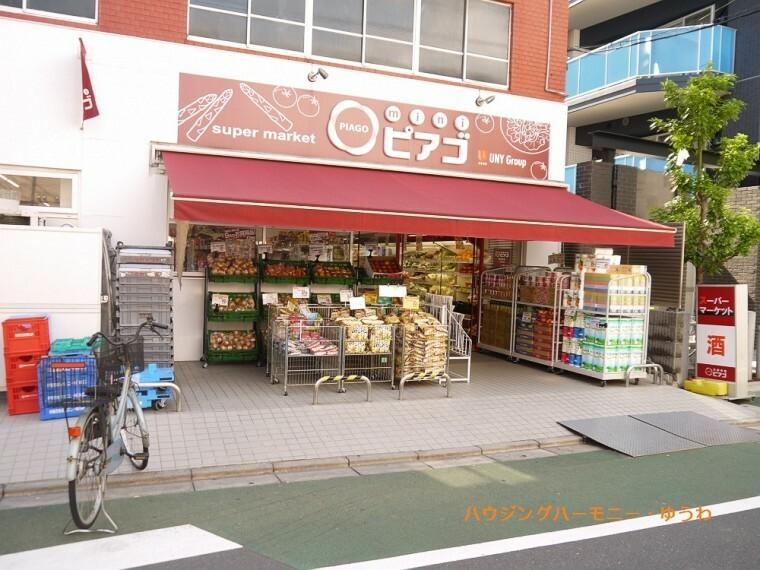 スーパー 【スーパー】miniピアゴ 清水町店まで675m