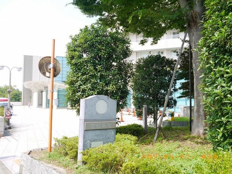 病院 【総合病院】東京都保健医療公社豊島病院まで1184m
