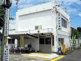 警察署・交番 【警察】静岡南警察署 新川交番まで559m