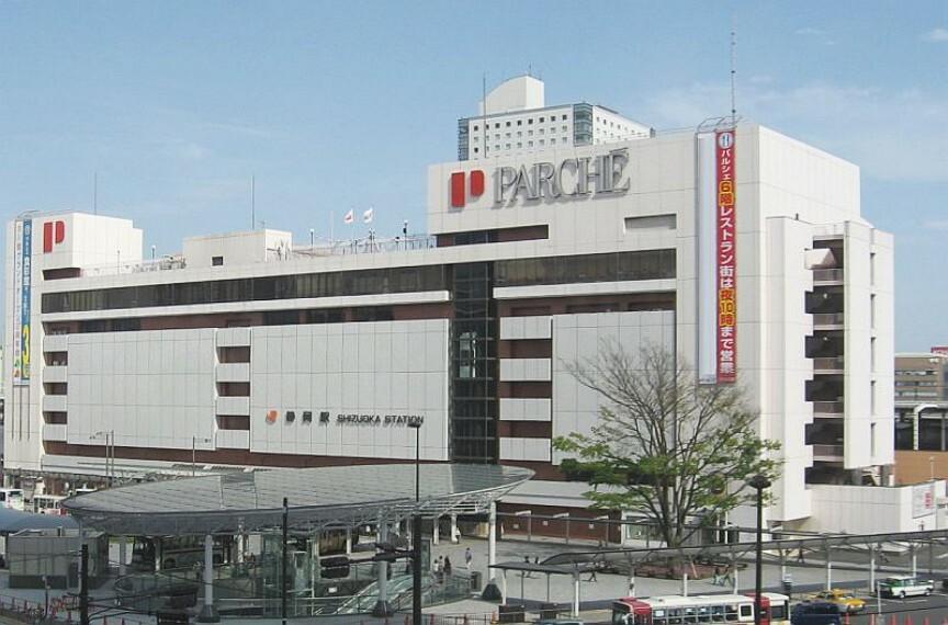 【駅】静岡駅まで1140m