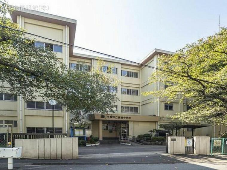 千葉市立蘇我中学校 距離1180m