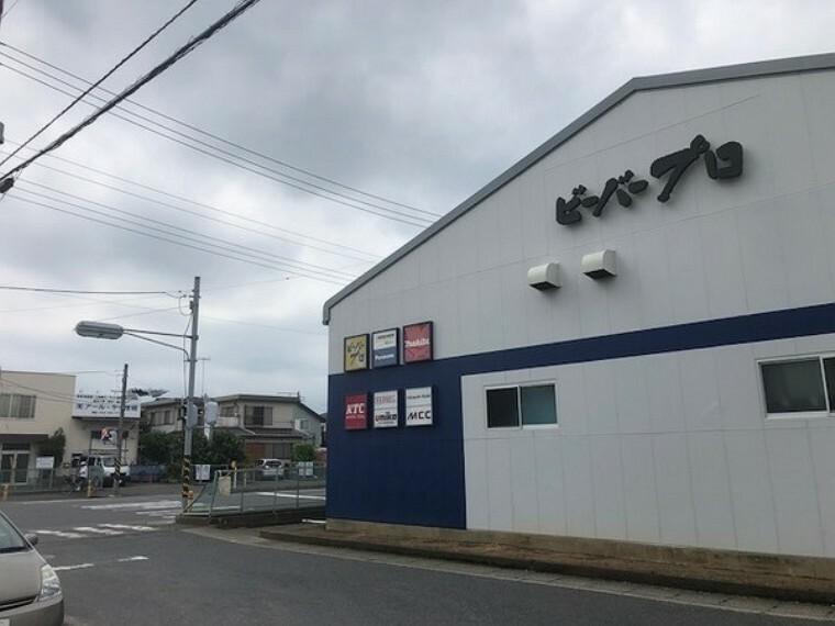 ホームセンター ビーバープロ海老名店