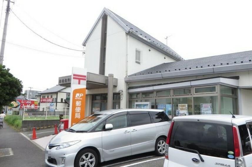 郵便局 海老名中新田郵便局