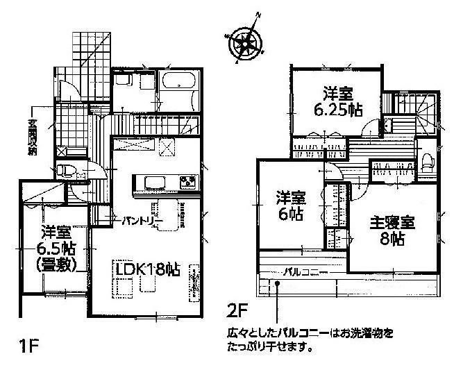間取り図 【1号棟間取り図】4LDK+パントリー 建物面積110.34平米(33.31坪)