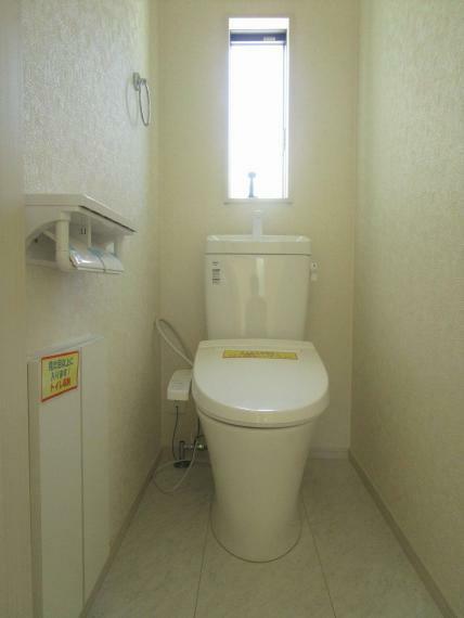 トイレ 【1号棟】シャワートイレ(1F、2F)・トイレ収納(1F)