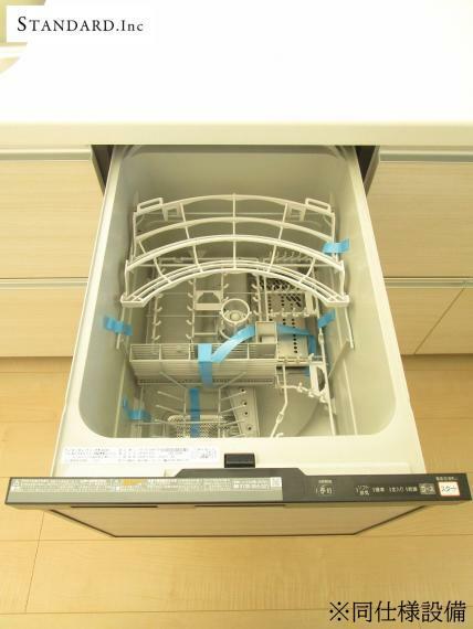 同仕様写真(内観) 【同仕様設備】ビルトイン食器洗乾燥機