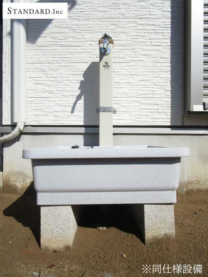 同仕様写真(内観) 【同仕様設備】外立水栓